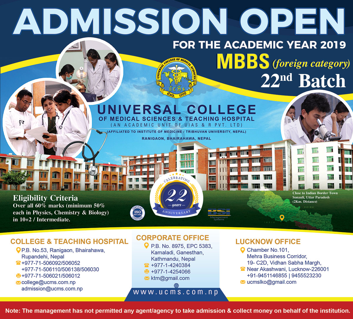 UCMS – Universal College of Medical Sciencs